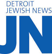 Logo for Detroit Jewish News